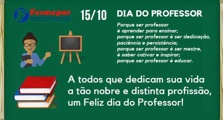 FELIZ DIA DOS PROFESSORES!