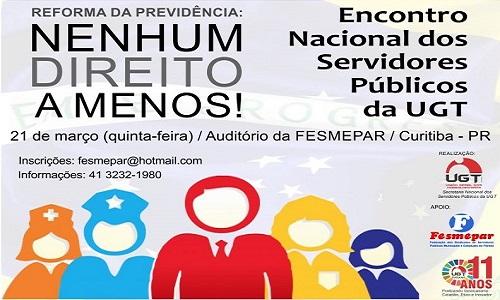 ENCONTRO NACIONAL DE SERVIDORES PÚBLICOS