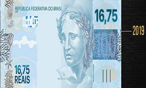 Depois de quase 25 anos do Plano Real, nota de R$ 100 só vale R$ 16,75