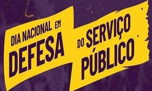 24 de março – Dia Nacional em Defesa do Serviço Público