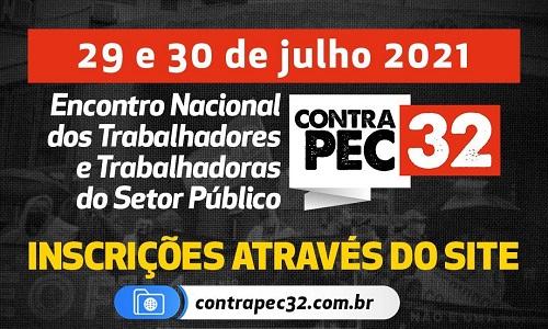 Aberta as inscrições para o Encontro Nacional dos Trabalhadores e Trabalhadoras do Setor Público