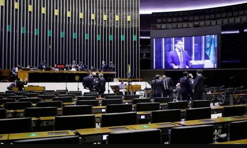 Câmara aprova medida que amplia vagas para servidores NÃO CONCURSADOS